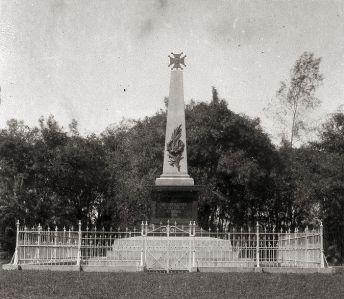Monument gevallenen Lombok-oorlog 1984